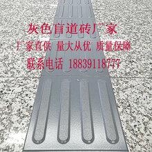 生产盲道砖厂家山东地区供货300地铁盲道砖