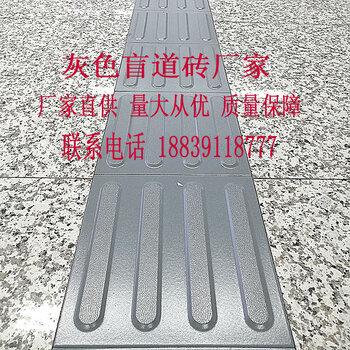 新疆地铁盲道砖用好的很有必要盲道砖厂家众光