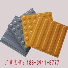 浙江全瓷盲道砖优选采购企业-众光专业厂家因为认真所以专业