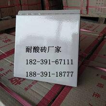 重庆巴南耐酸砖采购耐酸瓷砖寻拍档找众光