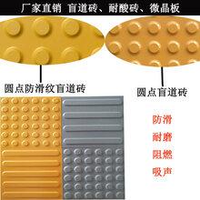 陕西盲道砖-供应企业众光欢迎来厂家参观考察