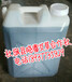 河南省南阳市厂家大量生产纯天然艾叶油艾蒿油美容院专用