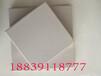 陕西西安耐酸防腐砖耐酸砖厂家直销现货供应
