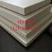 天津众光耐酸砖耐酸碱瓷板防腐蚀性能好