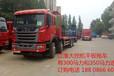 重庆武隆区40吨挖机平板拖车4桥挖掘机板车挖机平板运输车