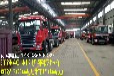 重庆秀山区挖机平板拖车销售点挖机板车厂家后双桥挖机拖板车报价
