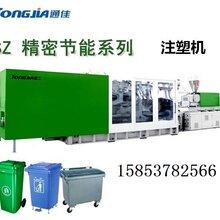 塑料垃圾桶专用生产机械价格全自动医疗垃圾桶生产线图片