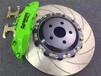 丰田锐志改装AP9660刹车套装锐志专用AP街道版刹车大6活塞卡钳