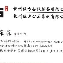 杭州专业名片制作,杭州名片印刷,杭州名片设计,打印复印彩印