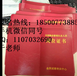 惠州物业上岗证施工员技术员保育员监理工程师幼儿园长证电焊工培训