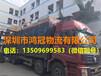 深圳到黑龍江物流公司全國貨運物流整車零擔冷鏈恒溫專線直達