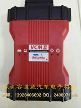 福特马自达通用汽车诊断设备VCM2