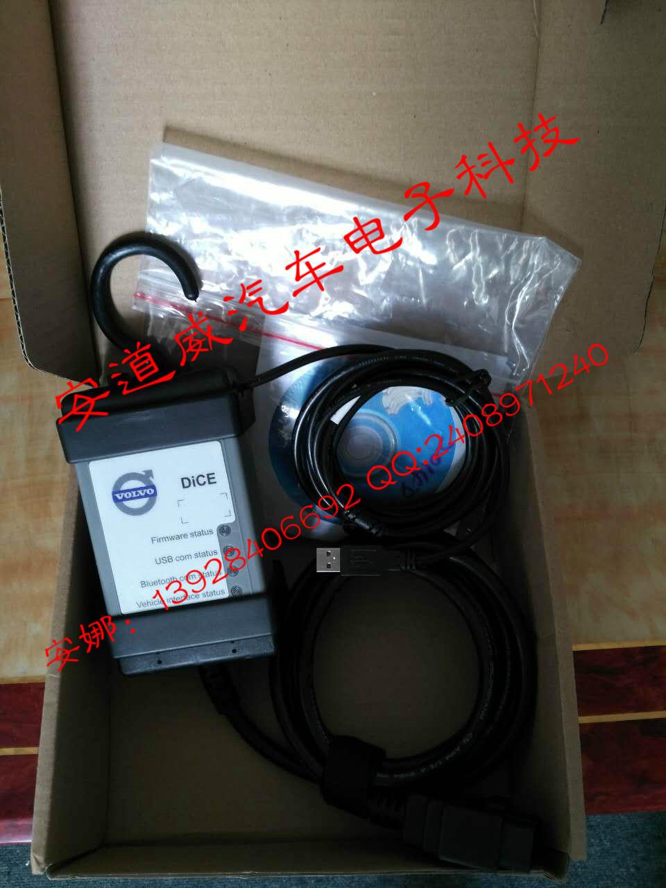 最新版沃尔沃检测仪VolvoVidaDice2014D中文版富豪汽车故障诊断仪