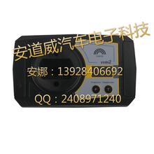 通用型汽车钥匙匹配专用设备VVDI2