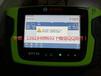 博世智能柴油车诊断仪KT770