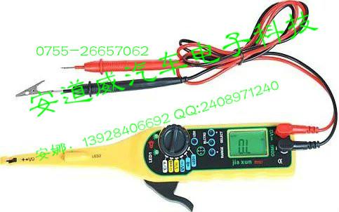 汽车电路检测仪佳迅MS8211
