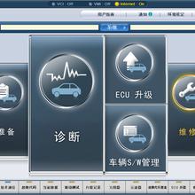 起亚现代原厂检测仪硬件GDS硬件含软件包安装