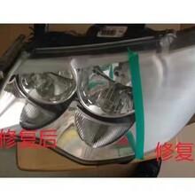 车灯修复翻新工具套装含镀膜液