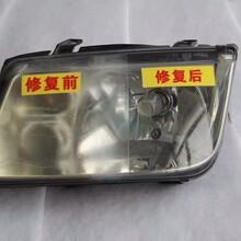 汽车大灯修复翻新工具带车灯专用镀膜液