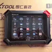 朗仁全配王i80PAD汽车钥匙匹配电脑