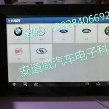 汽车通用型智能检测仪X431PADIII带免账号在线编程功能