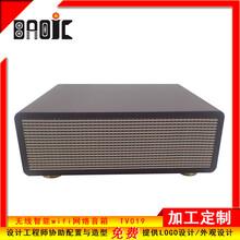 广东BAOJC音箱深圳厂家无线wifi智能云音箱图片