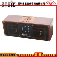 木质音箱厂供手机周边配件创意礼品音响产品