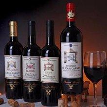 法國進口紅酒代理清關的手續,上海清關公司