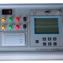 LDBYC-2008变压器分接开关测试仪有载开关测试仪