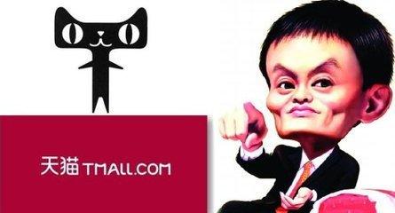华南地区天猫数码3c类目店铺转让出售