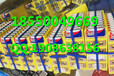 梅州数控刀具回收
