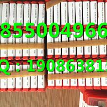 上海数控刀片高价回收图片