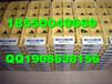 榆林全国最高价格数控刀片回收沈阳