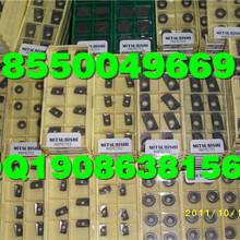 南县回收数控刀片/数控刀具回收站石家庄图片