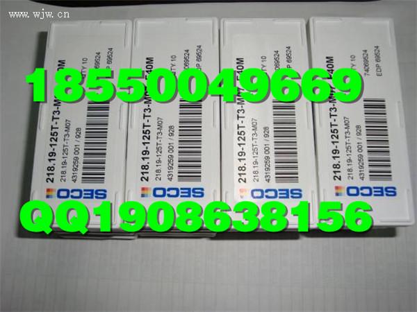 景德镇高价专业数控刀片回收湖州