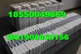 龙岩高价专业数控刀片回收齐齐哈尔