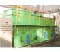 生活污水处理设备装置