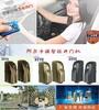 苏州吴江区装饰装修工程合作使用庭院轮式开门机