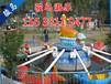 海豚戏水游乐设备