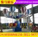 公园桑巴气球厂家