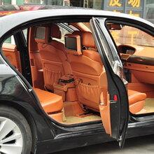 上海汽車內飾翻新改裝原車內飾改色包真皮豪華升級