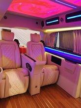 上海商務車房車內飾改裝升級奔馳威霆斯賓特V260唯雅諾航空座椅改裝汽車木地板