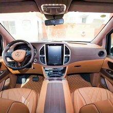 上海改裝商務車內飾奔馳威霆商務車內飾改裝升級航空座椅木地板全車包覆