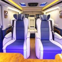 上海大众迈特威商务车内饰改装升级航空座椅改装木地板图片