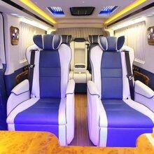 上海大众迈特威商务车内饰改装升级航空座椅改装木地板