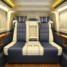 商务车内饰改装大众凯路威内饰改装航空座椅木地板九宫格顶棚