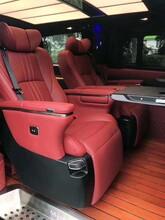商务车航空座椅价格商务车汽车改装实木地板个性顶灯图片