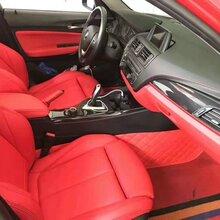 汽車內飾翻新座椅皮套頂棚門板儀表臺