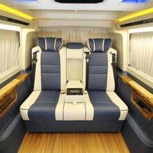 上海汽车内饰翻新改装适用于奔驰S级S300LS350L改装S65AMG