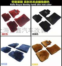 羊毛脚垫纯手工羊毛汽车脚垫地毯专车专用奥迪路虎保时捷